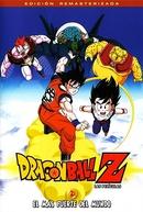 Dragon Ball Z 2: O Homem Mais Forte do Mundo (ドラゴンボールZ この世で一番強いヤツ)