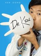 Dr. Ken (1ª Temporada) (Dr. Ken (Season 1))
