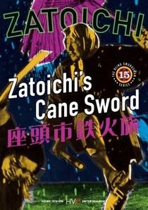 Zatoichi's Cane Sword - Poster / Capa / Cartaz - Oficial 2