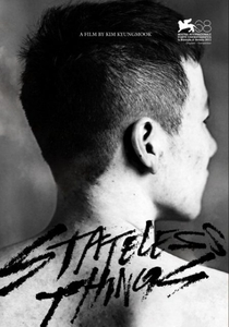 Stateless Things - Poster / Capa / Cartaz - Oficial 1