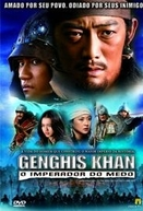 Genghis Khan - O Imperador do Medo (Aoki Ôkami: chi hate umi tsukiru made)