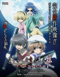 Higurashi no Naku Koro ni Kaku: Outbreak - Poster / Capa / Cartaz - Oficial 1
