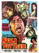 Kaala Patthar (Kaala Patthar)
