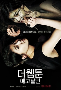 Killer Toon - Poster / Capa / Cartaz - Oficial 5