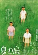Natsu no niwa: The Friends (Natsu no niwa: The Friends)