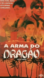 A Arma do Dragão - Poster / Capa / Cartaz - Oficial 1