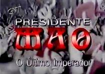 Presidente Mao: O Último Imperador - Poster / Capa / Cartaz - Oficial 1