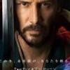 """Novo trailer internacional de """"Os 47 Ronins"""" com Keanu Reeves"""
