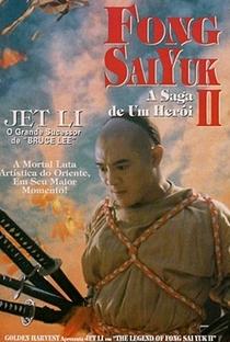 A Saga de um Herói - Poster / Capa / Cartaz - Oficial 5