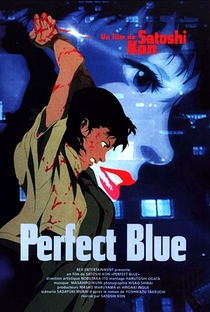 Perfect Blue - Poster / Capa / Cartaz - Oficial 17