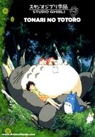 Meu Amigo Totoro (となりのトトロ)
