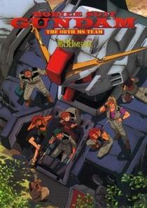 Mobile Suit Gundam: The 08th MS Team - Poster / Capa / Cartaz - Oficial 2