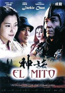 O Mito - Poster / Capa / Cartaz - Oficial 4