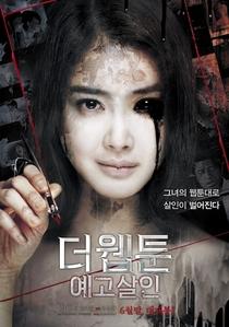 Killer Toon - Poster / Capa / Cartaz - Oficial 4