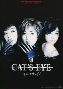Cat's Eye - Poster / Capa / Cartaz - Oficial 1