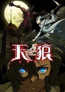 Tenrou: Sirius the Jaeger - Poster / Capa / Cartaz - Oficial 1