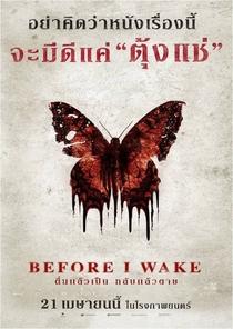 O Sono da Morte - Poster / Capa / Cartaz - Oficial 6