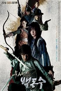 Warrior Baek Dong Soo - Poster / Capa / Cartaz - Oficial 7