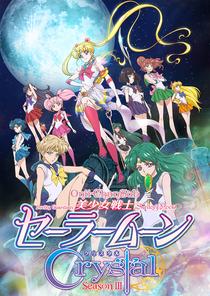 Sailor Moon Crystal (3º Temporada) - Poster / Capa / Cartaz - Oficial 1
