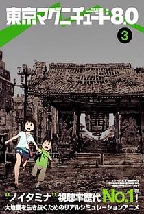 Tokyo Magnitude 8.0 - Poster / Capa / Cartaz - Oficial 10