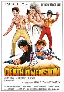 Death Dimension - Poster / Capa / Cartaz - Oficial 1