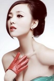 Tao Hui - Poster / Capa / Cartaz - Oficial 1