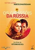Os Girassóis da Rússia - Poster / Capa / Cartaz - Oficial 4