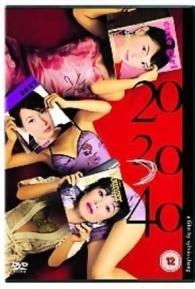 20 30 40 - Poster / Capa / Cartaz - Oficial 2
