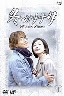 Winter Sonata - Poster / Capa / Cartaz - Oficial 5