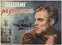 Agente Secreto - Poster / Capa / Cartaz - Oficial 1