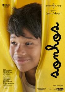 Sonhos - Poster / Capa / Cartaz - Oficial 1