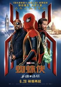 Homem-Aranha: Longe de Casa - Poster / Capa / Cartaz - Oficial 12