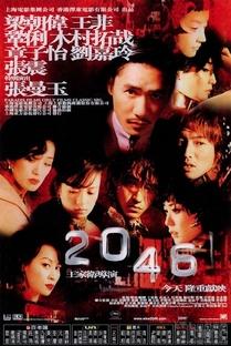 2046 - Os Segredos do Amor - Poster / Capa / Cartaz - Oficial 19