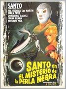 Santo e o Mistério da Pérola Negra  (Santo en el Misterio de la Perla Negra)