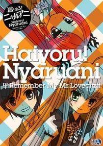 Haiyoru Nyaruani Remember My Mr Lovecraft Special - Poster / Capa / Cartaz - Oficial 1