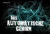 O Cérebro Inconsciente - Poster / Capa / Cartaz - Oficial 1