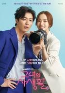 Her Private Life (Geunyeoui Sasaenghwal)