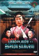 Leão de Jade e a Espada Samurai (Yin xiao yu jian cui yu shi)