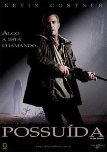 Possuída - Poster / Capa / Cartaz - Oficial 1
