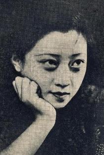 Yuexian Yan - Poster / Capa / Cartaz - Oficial 1