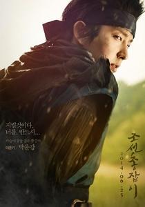 Gunman in Joseon - Poster / Capa / Cartaz - Oficial 6