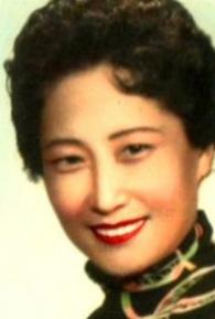 Szu-Ying Chien