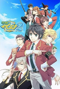 Gakuen Heaven - Poster / Capa / Cartaz - Oficial 3