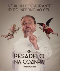 Pesadelo Na Cozinha (1ª Temporada) - Poster / Capa / Cartaz - Oficial 2