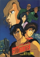 City Hunter: Million Dollar Conspiracy (City Hunter : Hyakuman Dollar no Inbou)