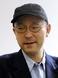 Taro Hyugaji