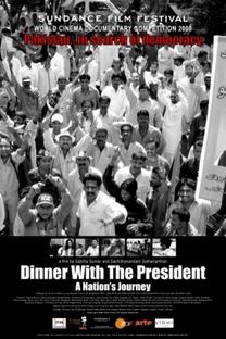 Jantar com o Presidente - Poster / Capa / Cartaz - Oficial 1