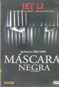 Máscara Negra - Poster / Capa / Cartaz - Oficial 2
