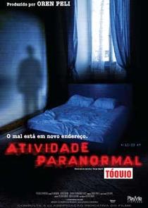 Atividade Paranormal - Tóquio - Poster / Capa / Cartaz - Oficial 1