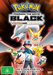 Pokémon o Filme: Preto - Victini e Reshiram - Poster / Capa / Cartaz - Oficial 2